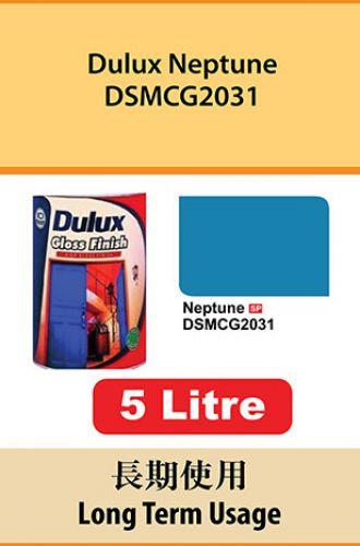 Dulux Neptune