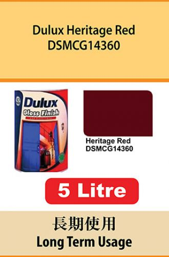 Dulux Heritage Red (Eng)