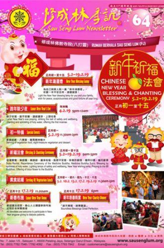 Newsletter 64_Chi